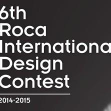 Mеждународeн конкурс за млади дизайнери Jumpthegap