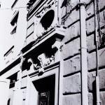"""Архив от 1986г. ОКИ """"Музей за история на София"""""""