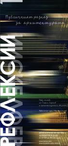 variant_DUMICHKA_Finals 7