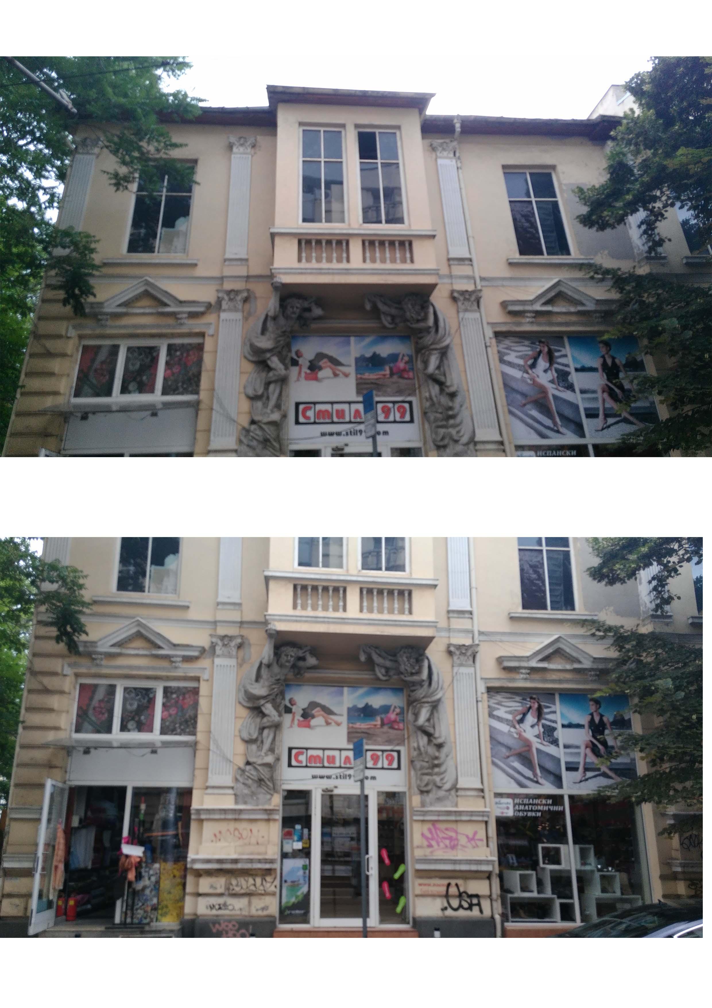 Стара сграда