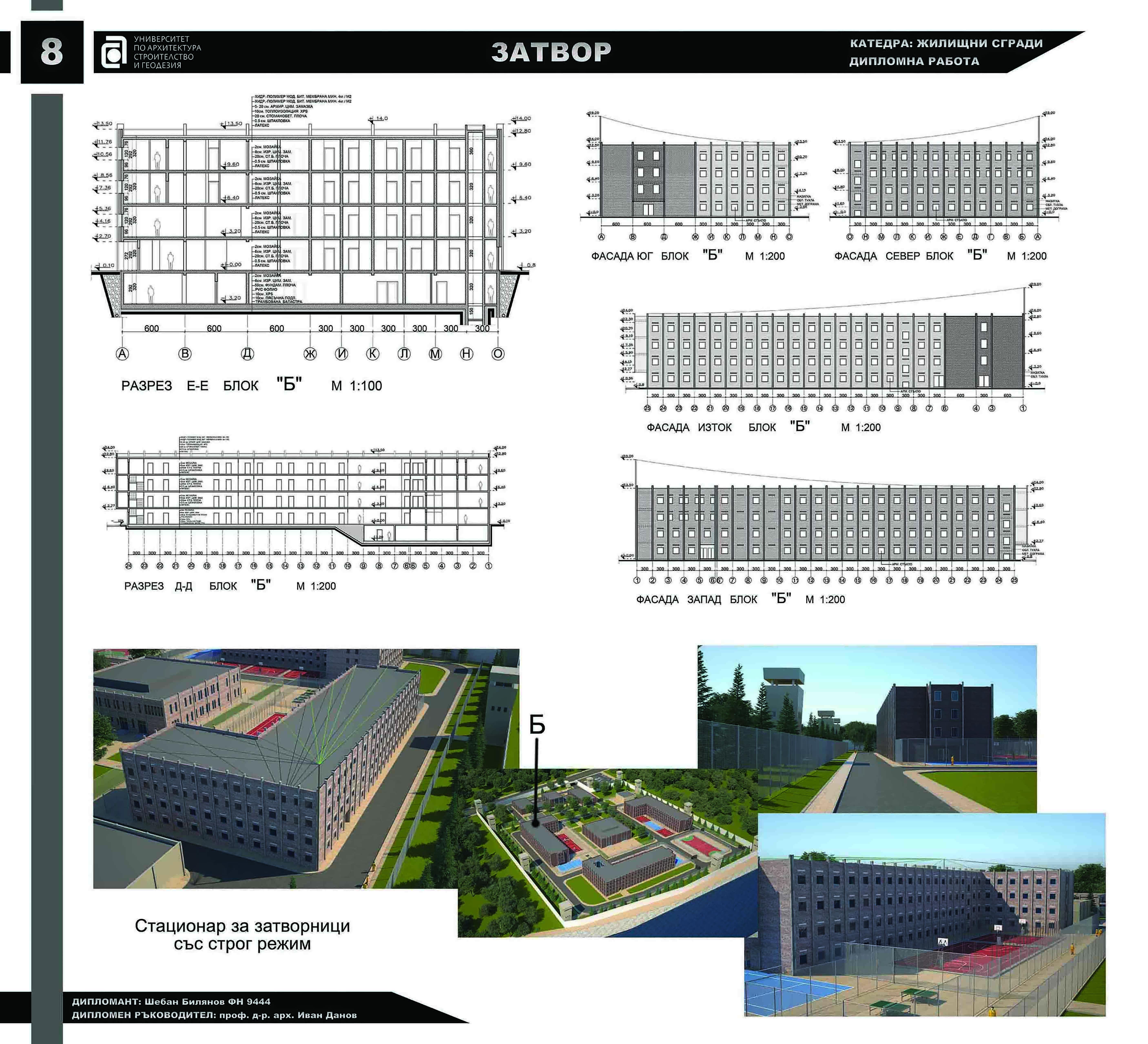 TABLO 8-8