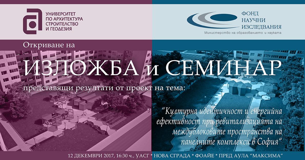 flyer-seminar