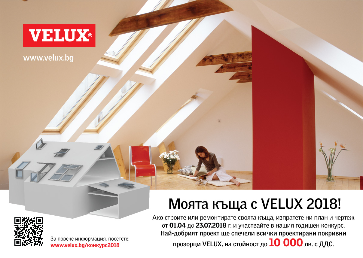 Plakat_VELUX_konkurs_28.03_2